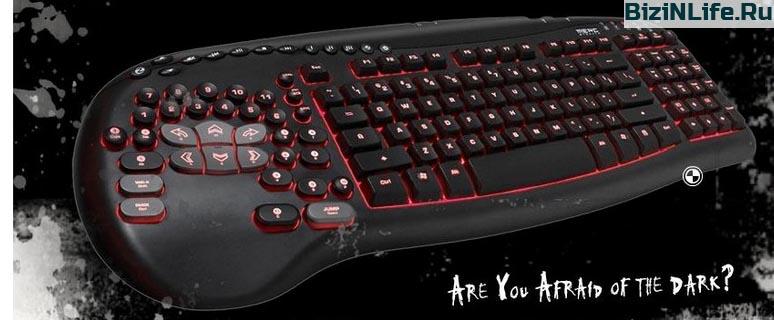 Как сделать самому клавиатуру светящейся 2