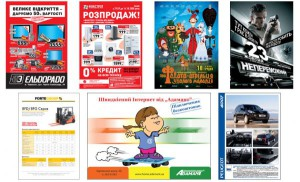 правила составления рекламных листовок 2