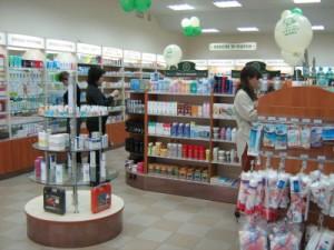 Как открыть аптеку в москве