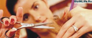 Как открыть парикмахерскую