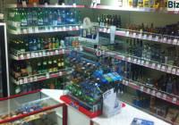 Как-открыть-продуктовый-магазин