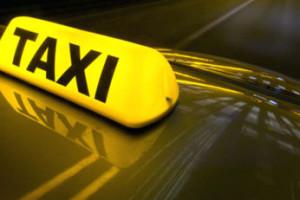 Как открыть службу такси в городе