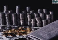 Выгодное вложение денег