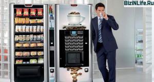 Автоматы-по-продаже-штучного-товара