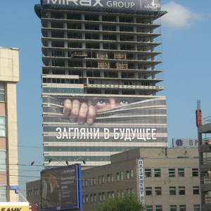 Креативная реклама здания
