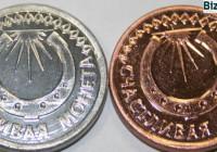 Сувенирные-монеты